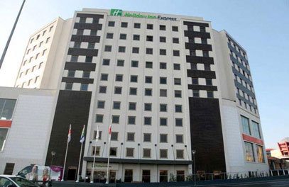 Ora İstanbul Holiday Inn Express Hotel