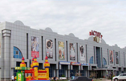 vASTORg Shopping Mall